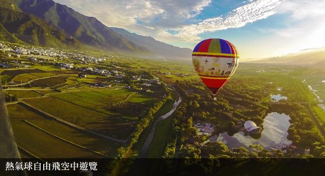 熱氣球自由飛空中遊覽 — Hot Air Balloon Rides